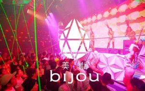 豪華ゲスト多数!福岡に国内最大級のクラブ「bijou(美獣)」がオープン!