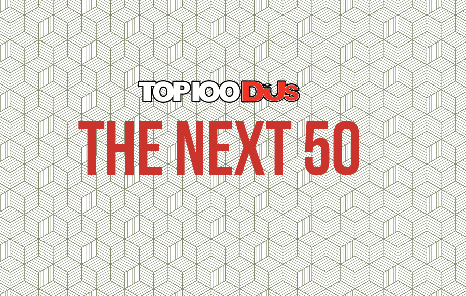 DJ Magがランキング101位以降のDJ 50組 、「THE NEXT 50」を発表!