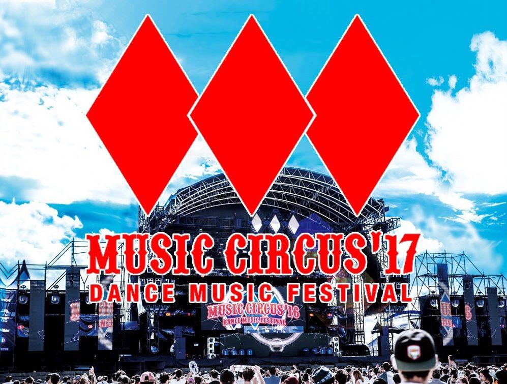 エンターテイメント盛り沢山!大阪で開催される日本最大級のビーチフェス「MUSIC CIRCUS」の魅力をまるごと紹介!