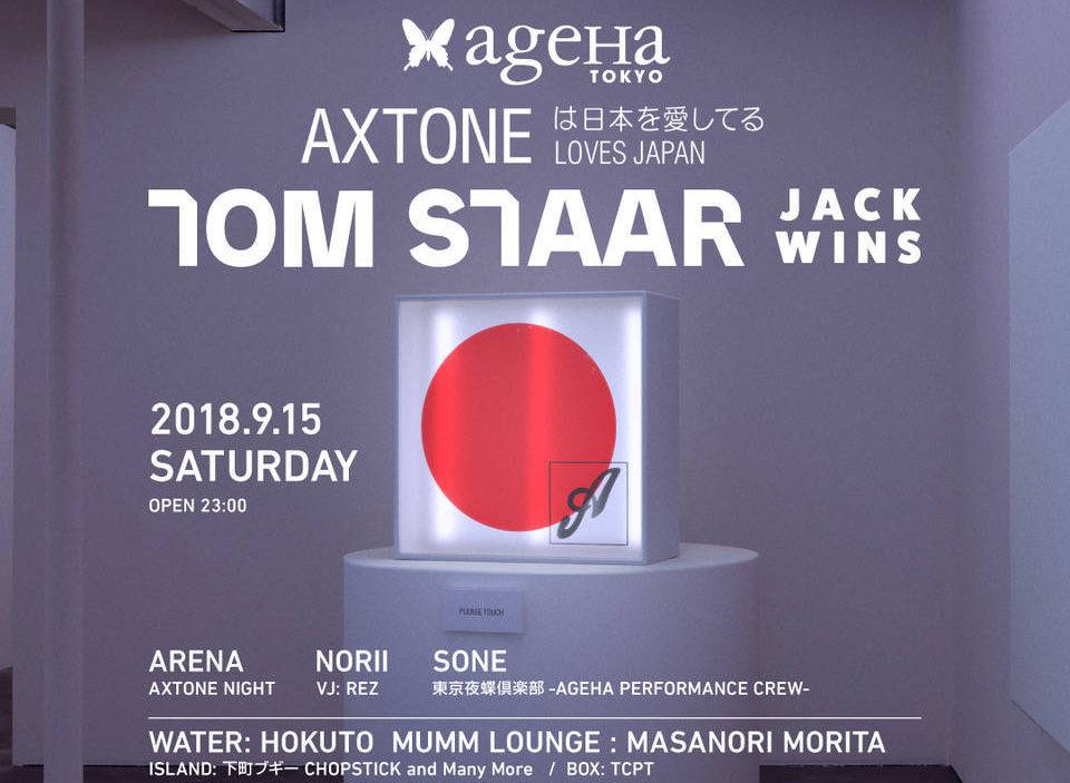 「Axtone Night」の第2弾が開催決定!9月15日にTom StaarとJack WinsがageHaに出演!