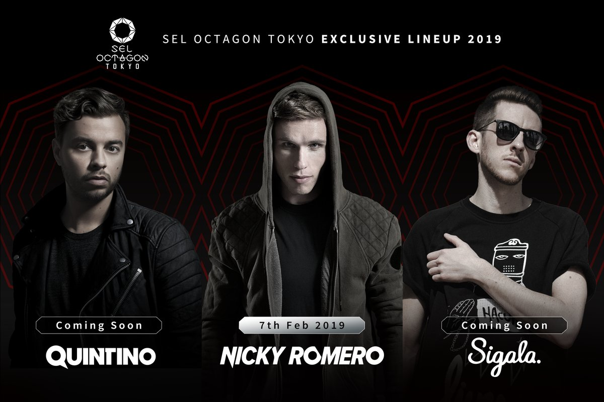 "Nicky Romeroが新曲""Distance""をリリース!さらにTeamworxとのコラボ曲も近日発表!?"