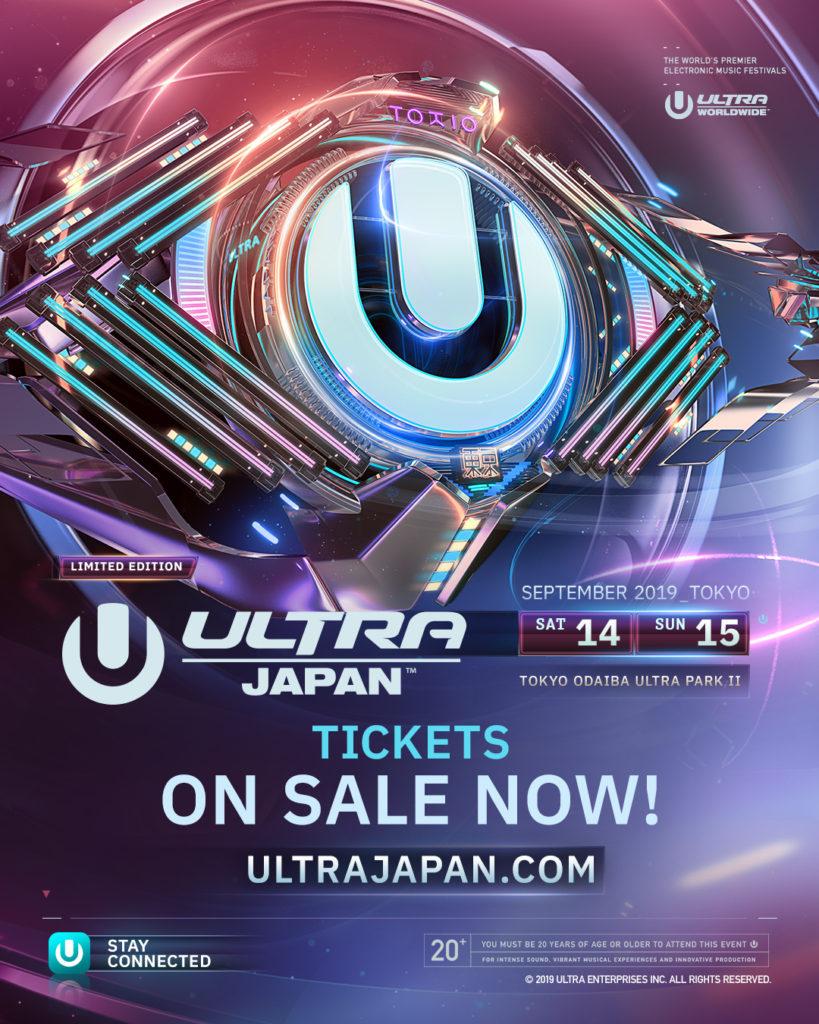 Ultra Japan 19 開催決定 6年目を迎える19年は5年ぶりの2daysで開催 Mnn