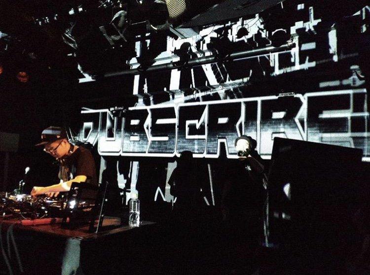 BorgoreのレーベルからEPをリリース!Excisionからもサポートされている日本人プロデューサー、Dubscribeとは!