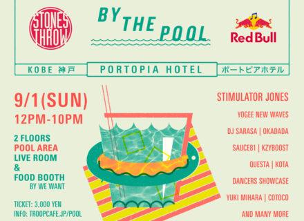 米国西海岸のレーベル「Stones Throw」とRed Bullによるプールパーティーが日本初上陸!