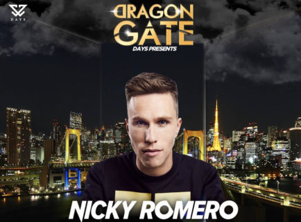 2020年2月にNicky RomeroがDAYS×ageHaによる新パーティー「DRAGON GATE」に登場!