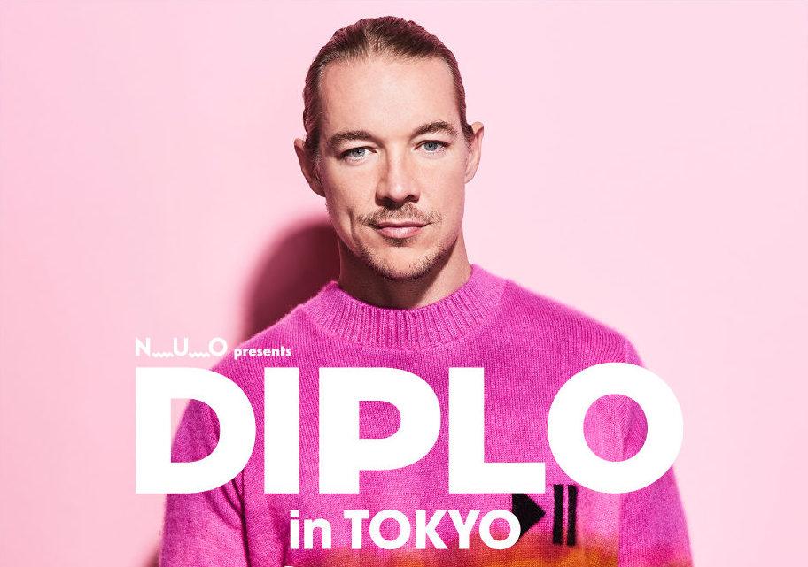 WOMBに緊急出演が決定したDiploが自身の過去や今の音楽シーンについて語る!