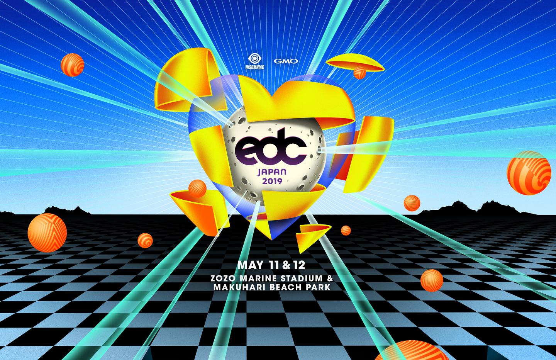 EDC JAPANのメインステージに出演できる!?新人発掘プロジェクト「discovery PROJECT」とは!