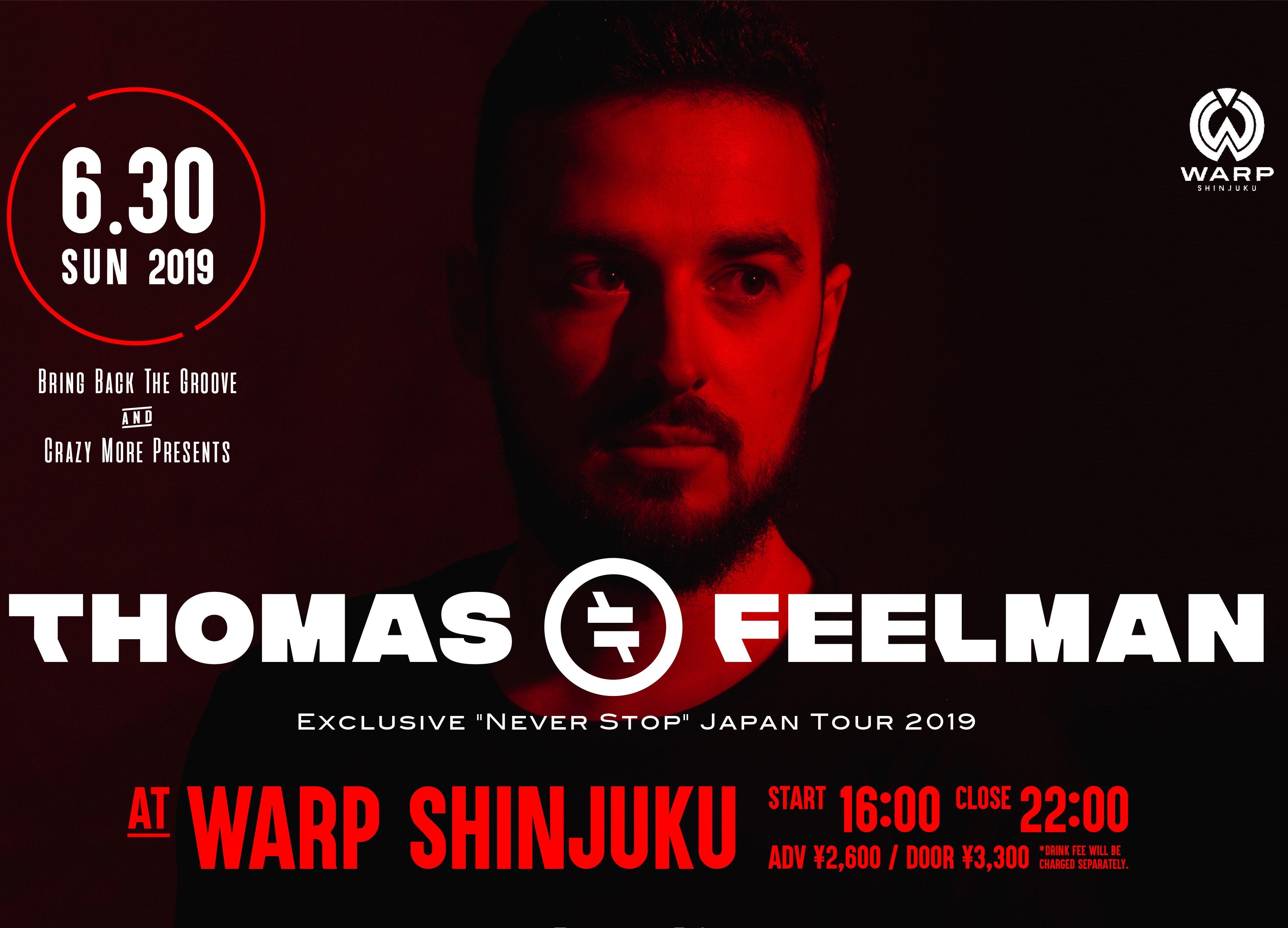 Steve Angelloからも一目置かれているThomas Feelmanのジャパンツアーが決定!