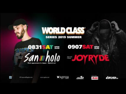 2週連続開催!ageHaの人気ベースパーティー「WORLD CLASS」にSan Holo, JOYRYDEが登場!