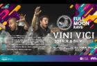 ageHaで開催される「FULLMOON RAVE」に、サイトランスとEDMシーンの架け橋、Vini Viciが登場!