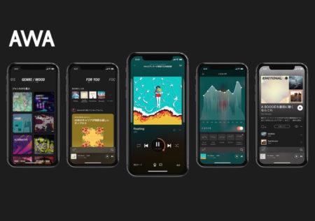 音楽配信サービス「AWA」の楽しみ方を紹介!MNNも作成している曲のコメントやプレイリストもチェック!